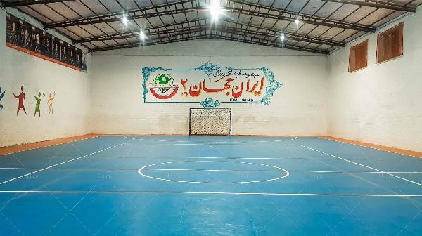 سالن ایران جهان3